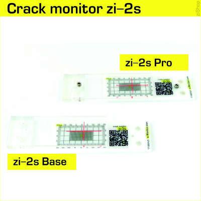 crack monitor zii-2.2
